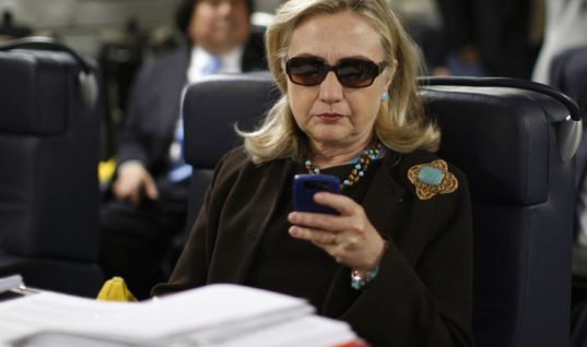Hillary Clinton's Emails: What Happened?