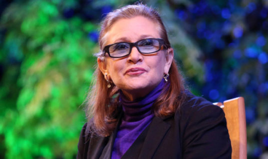 Carrie Fisher, An Inspiration To Many, Has Died
