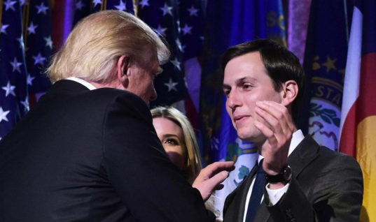 Trump's Son-in-Law's Sudden and Shady Rise to Political Power