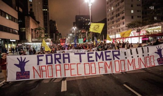 Selective Democracy: How Brazilian Authorities Choose To Hear Its People According To Convenience