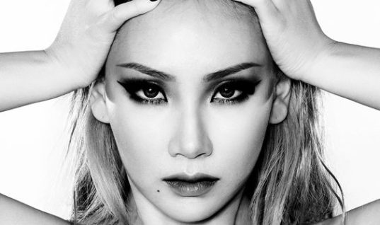 ‪Meet CL, a New Wave of Artistic Excellence ‬