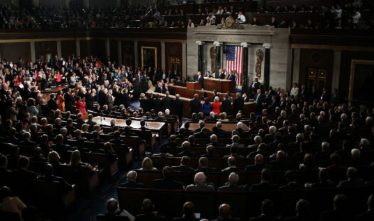 What Congress Is Voting On This Week
