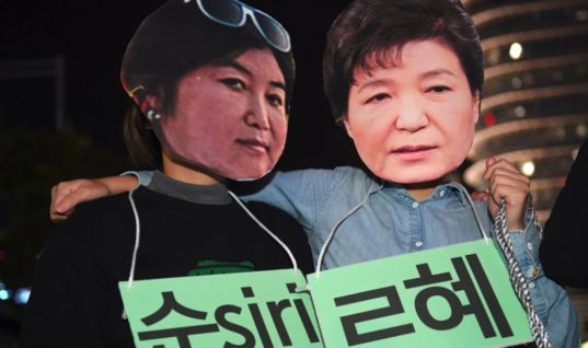 The Official Impeachment of South Korean President Park Geun Hye