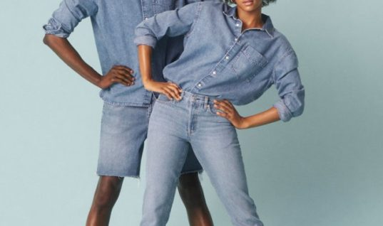 H&M Launches First Ever Unisex Collection