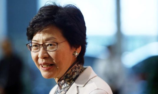 Carrie Lam: Hong Kong's New Chief Executive