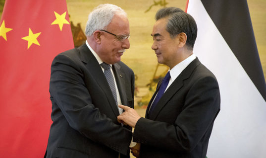 China Reaffirms Support for Palestine