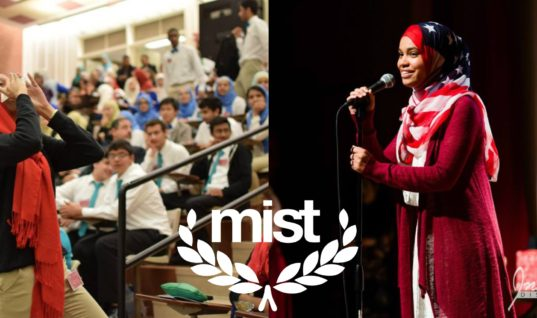 A Reflection on Four Incredible Years of Competing in MIST (Muslim Interscholastic Tournament)