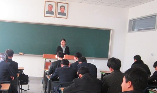 University Students in North Korea