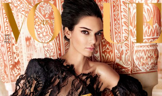 Why is Kendall Jenner on the 10th Year Anniversary Cover of Vogue India?