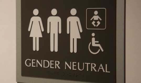 My School Added a Gender Neutral Bathroom And Here's What Happened