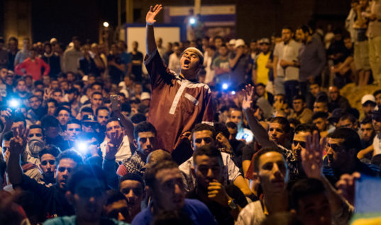 Rif Protests: A Call For Human Rights, Not Separatism