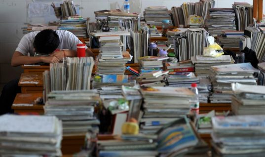 We Need To Address the Hardest Exam in the World: the Chinese Gaokao