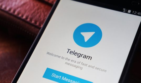 Indonesia's Governement Blocks Telegram Due To Terrorism Fears