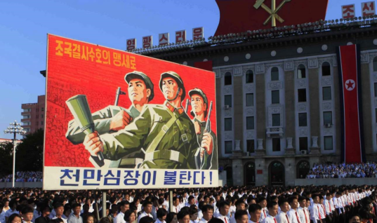 North Korea: The Hidden Oppression Nobody Talks About