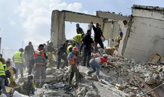 Earthquake Rattles Mexico on the 32nd Anniversary of Another Devastating Earthquake