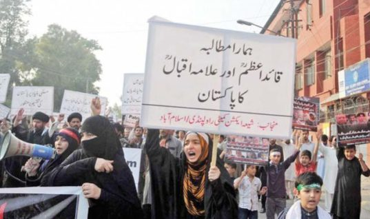 "Misdeeds Against the Shia Community in Pakistan Continue In the Form of ""Legal Abductions"""