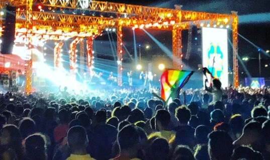 The LGBTQ+ Community in Egypt Is Being Subject To Anal Examinations
