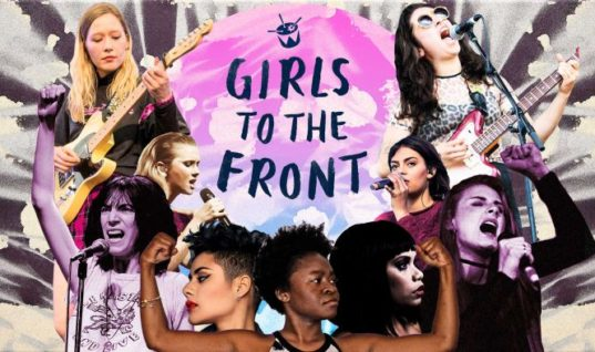 International Girls Day – What It Means For Our Girls Today