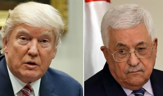 Palestinian Officials to Suspend US Ties Following Threat to Close PLO Office in DC